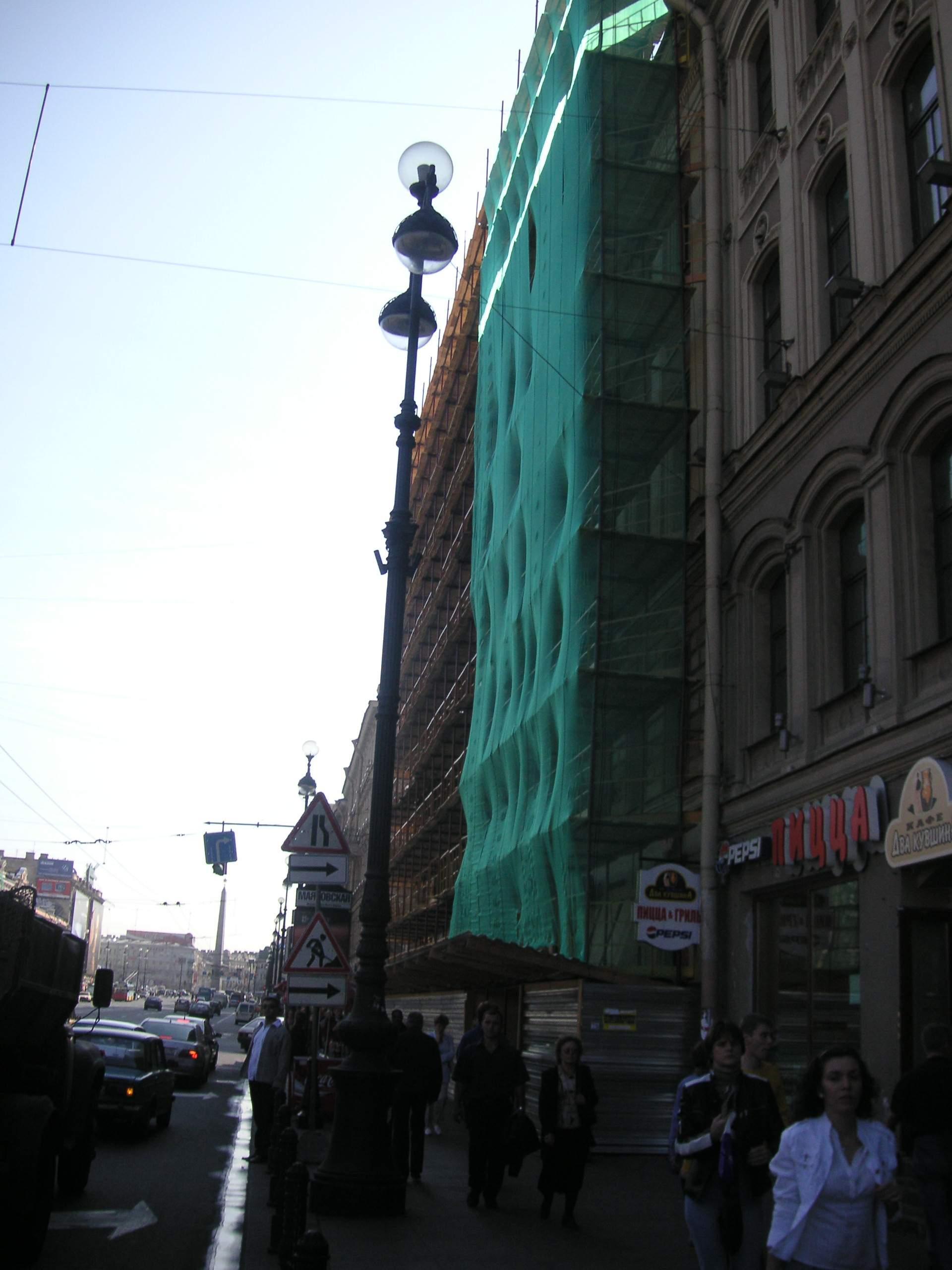 """Сетка """"Коверет СДМ"""""""